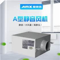 恒大江灣安裝住宅新風系統