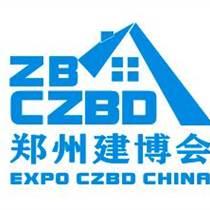 2020年鄭州定制家居展覽會