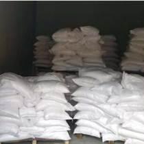 供蘭州磷酸三鈉和甘肅優氯凈