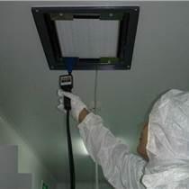 ?北京集中空調衛生檢測 CMA空調通風系統衛生檢測
