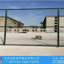 北京墨綠色籃球場防護網廠家