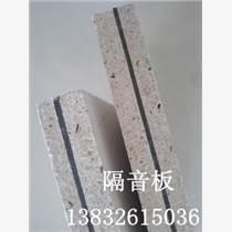 北京阻尼隔音板阻尼隔音氈雞蛋棉廠家