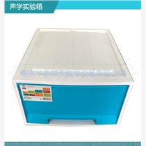 蘇教版一年級上冊聲學實驗箱 中小學教學科學探究實驗箱