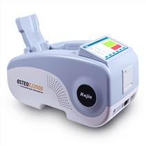 醫用骨密度測量儀-骨密度測定儀報價