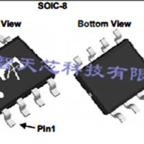 美國萬代 MOS管 SOP-8 電源芯片 MOS場效