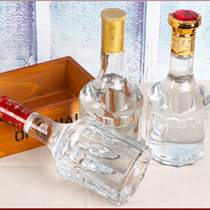 500ML酒瓶白酒瓶白瓷酒瓶