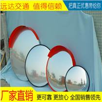 亞克力廣角鏡80cm室內防盔鏡交通設施球面鏡