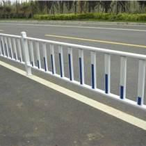 道路護欄廠家道路防護欄道路護欄價格