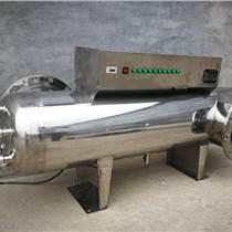安徽池州水產養殖紫外線殺菌器