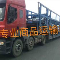 西安到天津轿车托运,私家车托运需要多少钱