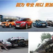 西安到重慶轎車托運,私家車托運需要幾天到