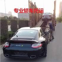 西安到宜昌轎車托運,私家車托運公司速度快更安全