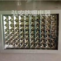 免維護CCD97防爆照明燈