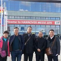 2020年德國慕尼黑電子元器件展