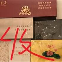 邯鄲煙酒門市回收香煙價格查詢、專賣店收香煙、現在收酒