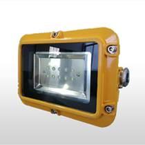 應急兩用LED防爆燈20w-40w