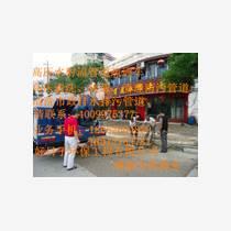 鎮江高壓清洗清理檢測排水排污管道服務公司138127