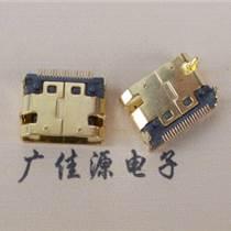 HDMI接口 HDMI 連接器HDMI母座 外殼度金