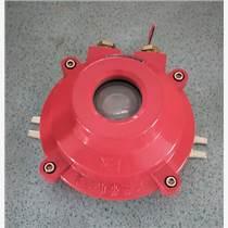 弘安 防爆線型紅外光束感煙探測器