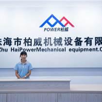 零件加工精密机械零件加工厂 ?#33073;?#26575;威机械