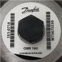 OMR X 80 /Danfoss/