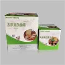 德州纸盒包装加工厂供应电子产品方形覆膜纸盒彩盒