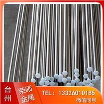 全網批發5CrMnMo模具鋼 圓鋼 5CrMnMo鋼