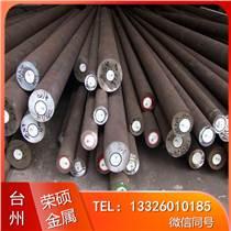 浙江 臺州批發45Mn碳素結構鋼 圓鋼 鋼棒 45M