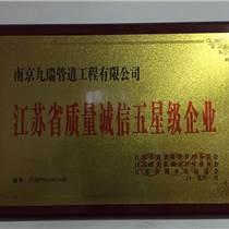 南京管道疏通管道檢測化糞池清理工程管道清洗學校下水道