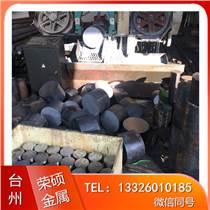 現貨供應17CrNiMo6合金鋼 17CrNiMo6