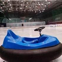承載童年回憶的大型游樂設備 冰陸碰碰車廠家報價