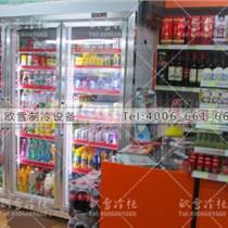 蘇州市平江區超市用的展示柜訂做多少錢