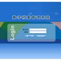 北京檔案數字化服務那家公司價格最便宜