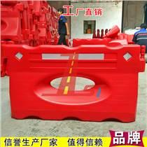新料水馬三孔水馬單孔水馬護欄水馬圍欄水馬防撞桶水馬注