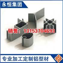 5052鋁型材船船舶用鋁西鋁 建筑建材鋁板