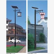 華可路燈景觀太陽能路燈HK30-4201