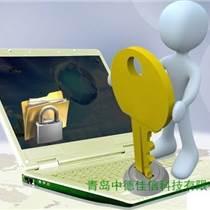 青島文檔加密軟件