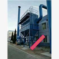 中頻爐布袋除塵器生產廠家