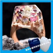 環氧樹脂AB膠 高透明樹脂膠 木與樹脂戒指 飾品制作