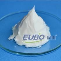 干性皮膜油量身定做,優寶電子接點潤滑脂,高溫軸承潤滑