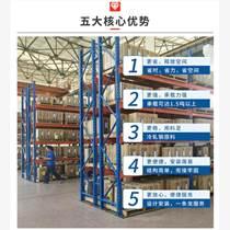 銷售倉庫貨架天津采購貨架重型貨架銷售廠家