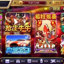 手機游戲開發_游戲軟件定制_游戲成品出售