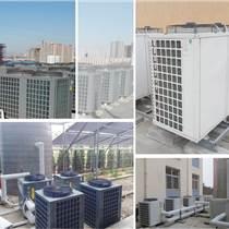 桑拿會所空氣能熱水工程