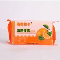 洗衣皂進出口生產廠艾嘉化妝品一手貨源廠家直供