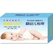 嬰兒洗衣皂專業OEM代工產能強大發貨快