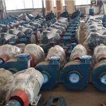 供應甘肅化工泵和蘭州防腐泵優質