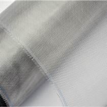 尚億絲網廠生產PVC 窗紗網PVC漁業養殖網  耐腐