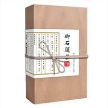 德甫堂蓹石蓪搽產品信息