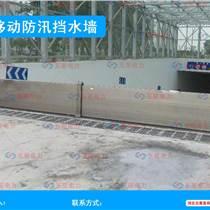 防汛挡水板的分类和安装工艺