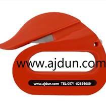 英國fish天鵝形安全刀AJD-21826 塑料袋打